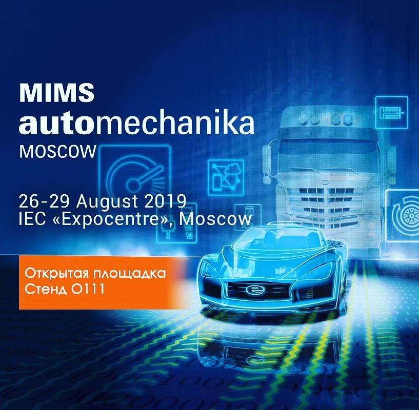 MIMS AUTOMECHANIKA 2019